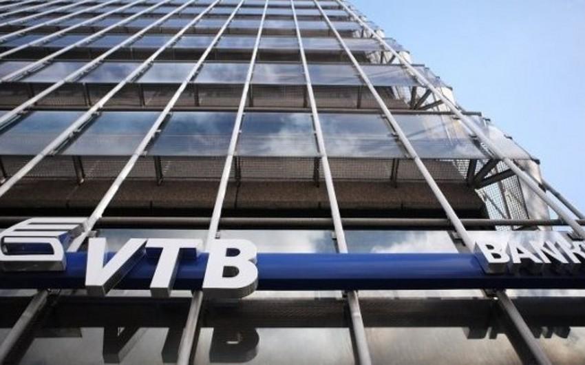 Bank VTB (Azərbaycan) tender elan edib