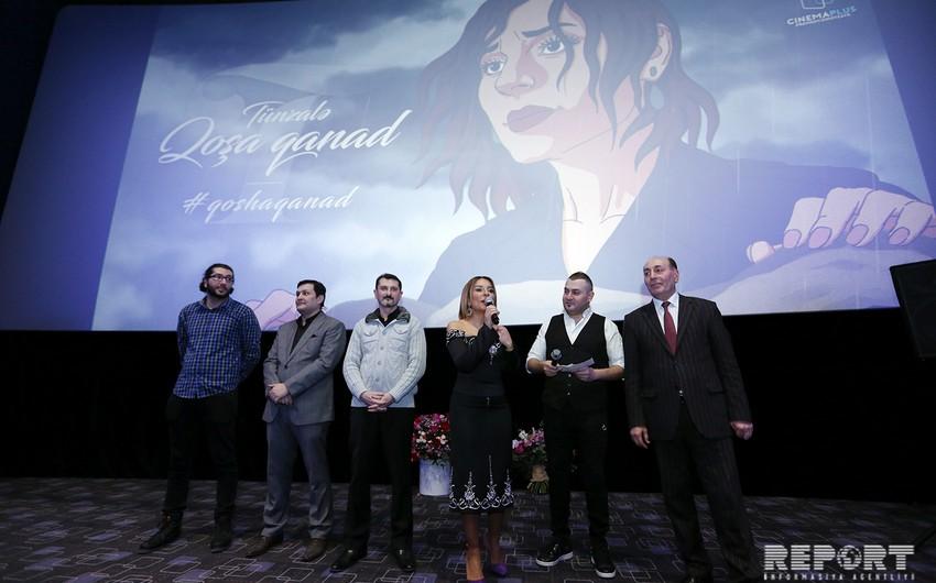 В CinemaPlus Gənclik Mall состоялась презентация клипа на песню Тунзали Агаевой Гоша ганад