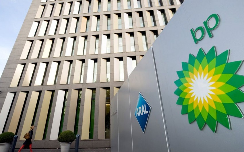 BP not to send tankers through Strait of Hormuz