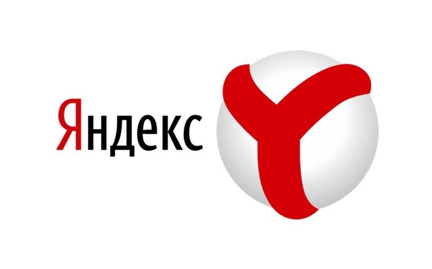 В офисе Яндекс в Москве произошел пожар