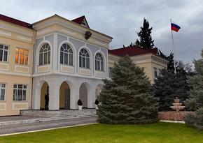 Азербайджанская общественность направила обращение в посольство России