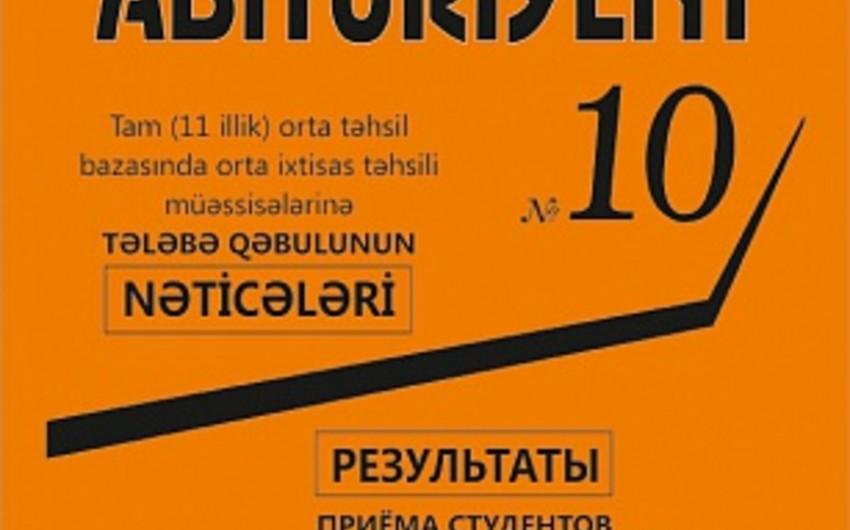 Bakı Baza Tibb Kolleci xüsusi qabiliyyət tələb etməyən ixtisaslar üzrə ən yüksək keçid bala malik olub