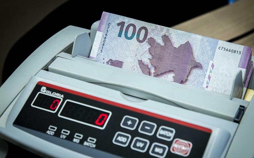 Профицит госбюджета Азербайджана снизился до 292 млн манатов