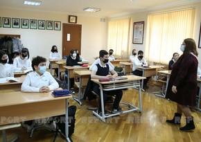ГЭЦ проведет выпускной экзамен для девятиклассников