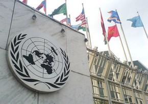 ООН ждет от Ирана полного выполнения обязательств перед МАГАТЭ