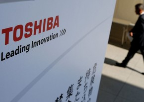 Company from Luxembourg to buy Toshiba for $20 billion