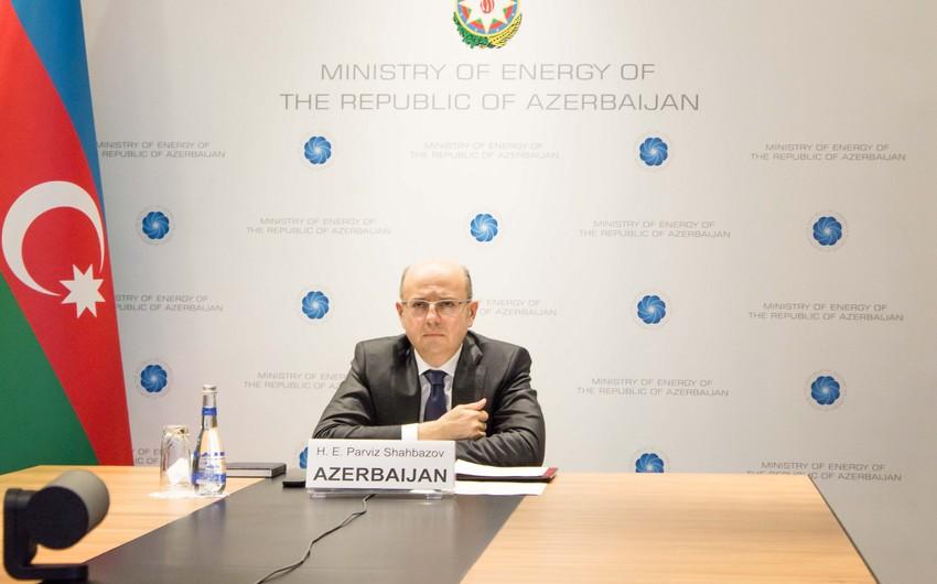 Азербайджан и Индонезия подпишут меморандум в сфере энергетики