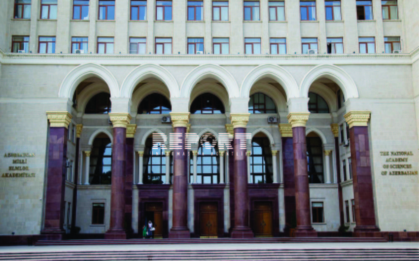 НАНА объявила о начале приема документов в докторантуру