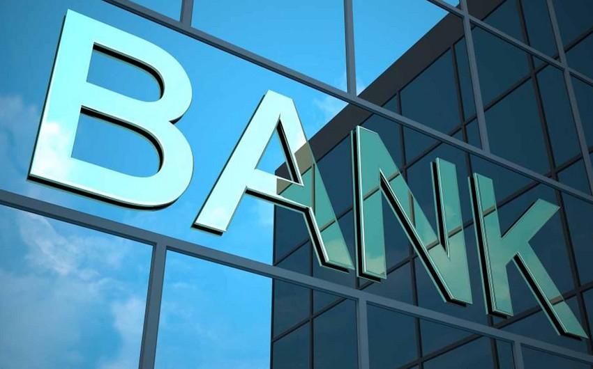 Манатные депозиты азербайджанских банков выросли на 12,4% за последний год