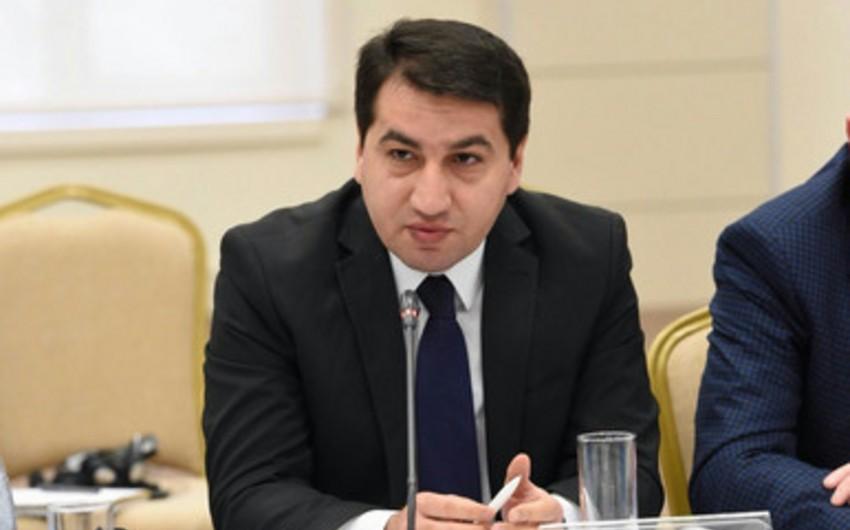 Официальный представитель МИД ответил на связанную с Азербайджаном пристрастную статью