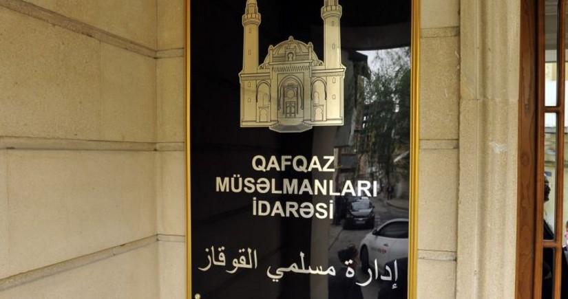 Azərbaycandakı dini konfessiyaların rəhbərlərinin Məşvərət Şurası yaradılıb