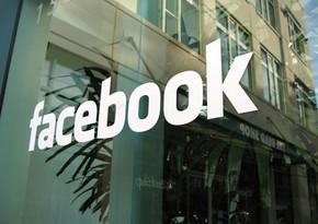 """""""Facebook""""un 7,6 mindən çox istifadəçisinin hesabı oğurlanıb"""