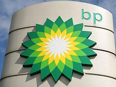BP: Neft hasilatının dondurulmasına dair anlaşma əhəmiyyətsiz olacaq