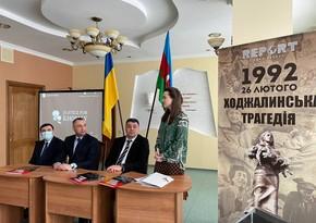 Центр мультикультурализма провёл в Киеве мероприятие о Ходжалинской трагедии