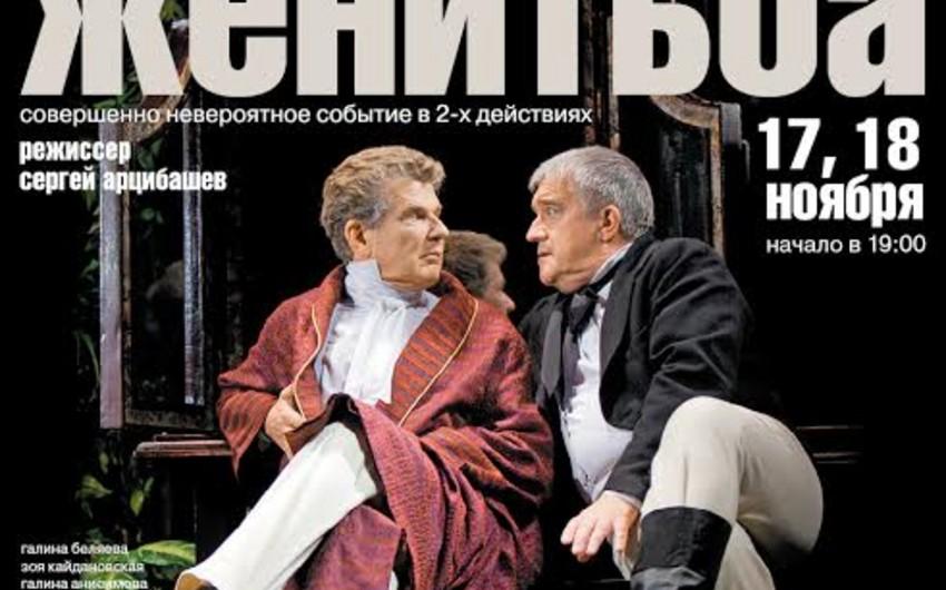Mayakovski adına Moskva Akademik Teatrı Bakıda çıxış edəcək