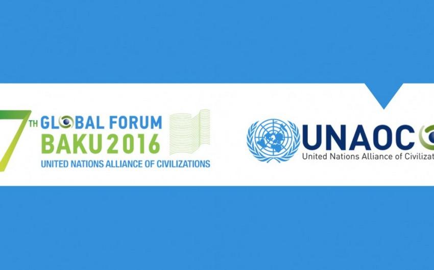 В честь участников проходящего в Баку VII Глобального форума Альянса цивилизаций ООН был устроен прием