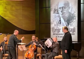 Колумбийский композитор занял первое место на международном конкурсе имени Узеира Гаджибейли