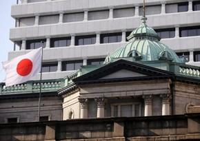 Yaponiya bankı uçot dərəcəsini əvvəlki səviyyədə saxlayıb