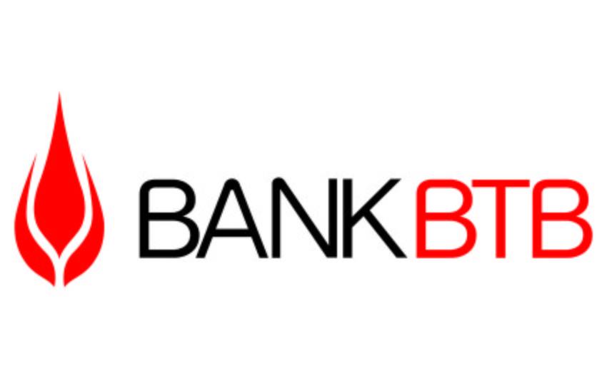 """""""Bank BTB""""nin müştərisi """"Disneyland Paris""""ə səyahət qazanıb"""
