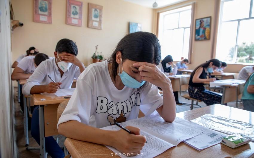 ГЭЦ проведет выпускные экзамены для 26 тыс.учащихся