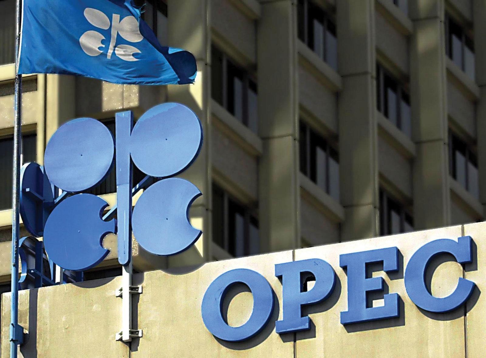 OPEC üzvləri hasilatla bağlı anlaşa bilməyib - YENİLƏNİB
