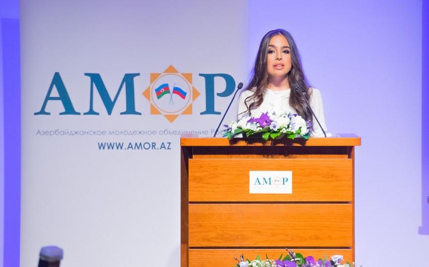 В Астраханской газете вышла статья, посвященная Лейле Алиевой