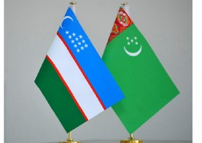 Туркменистан и Узбекистан обсудили сотрудничество в водохозяйственной сфере