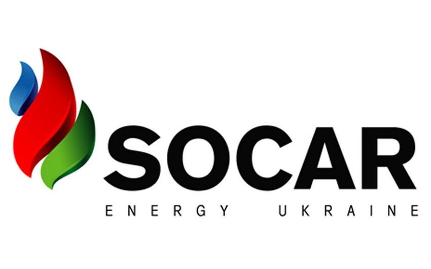Bu ay SOCAR Ukraynaya 100 ton LPG tədarük edib