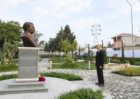 Президент Азербайджана принял участие в открытии парка в Амирджане