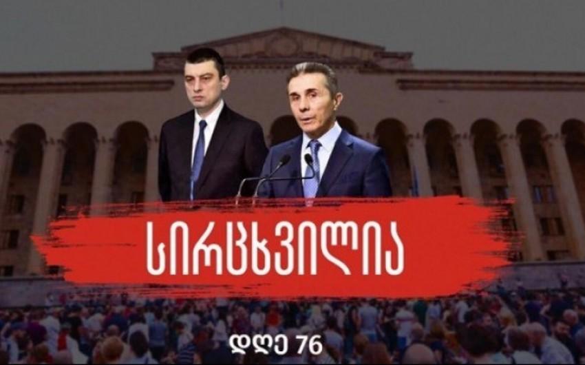 Tbilisidə baş nazir postuna namizədin əleyhinə aksiya təyin olunub
