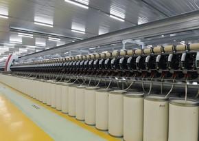 В Нахчыване создадут ряд производственных предприятий