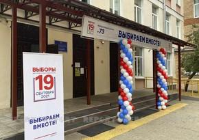 В России проходят выборы в Государственную думу