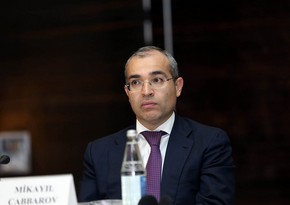 Minister: Azerbaijan preparing for digital transformation of economy