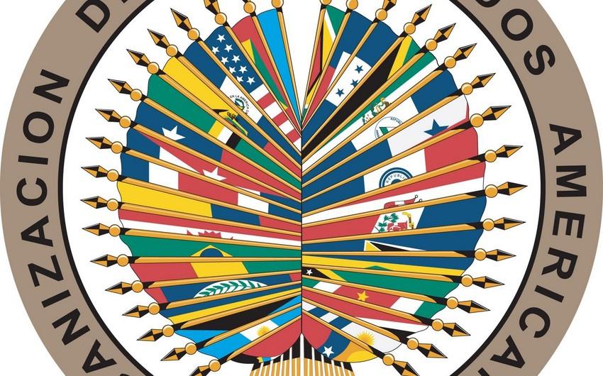 Парламент Боливии призвали собраться на экстренное заседание