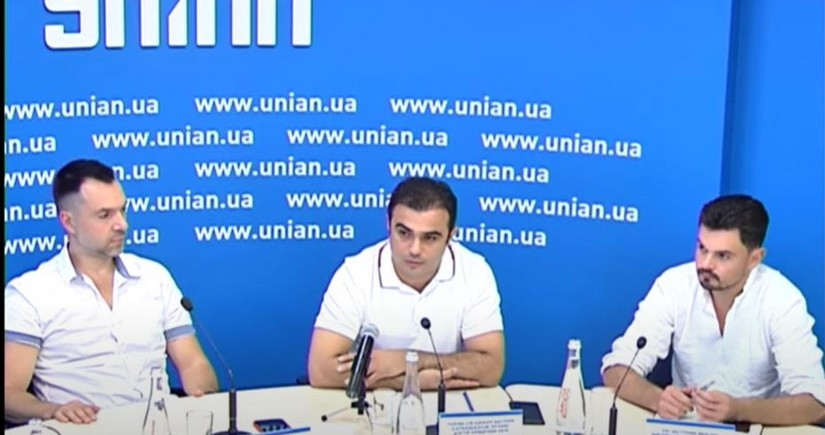 Стартовал круглый стол Международная медиаплатформа Украина - Азербайджан - ВИДЕО