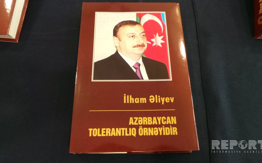 State Committee presents book 'Ilham Aliyev: Azerbaijan is an example of tolerance'