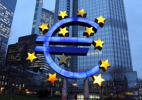 ECB keeps interest rate at 0%