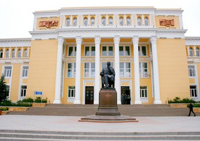 Президент наградил сотрудников Бакинской музыкальной академии
