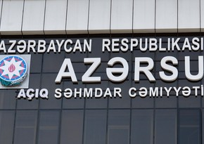 """""""Azərsu"""" bayramda gücləndirilmiş rejimdə fəaliyyət göstərəcək"""