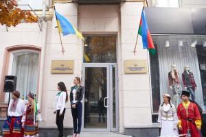 В Харькове открылось Почетное консульство Азербайджана