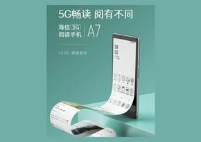 Dünyada ilk ağ-qara ekranlı və 5G dəstəkli smartfonu təqdim olunub
