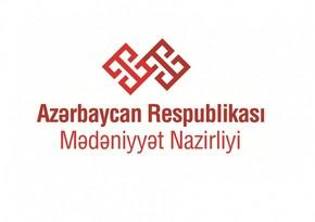 Минкультуры Азербайджана о сокращении работников