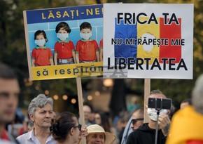 Акции протеста против ношения учениками масок в школах прошли в Румынии