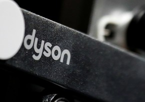 Dyson to invest £ 3 billion in new technology