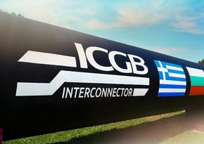 IGB pipeline successfully crosses Studen Kladenets dam