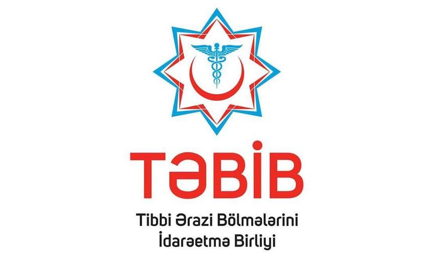 TƏBİB об аудиозаписи в связи с массовым заражением детей