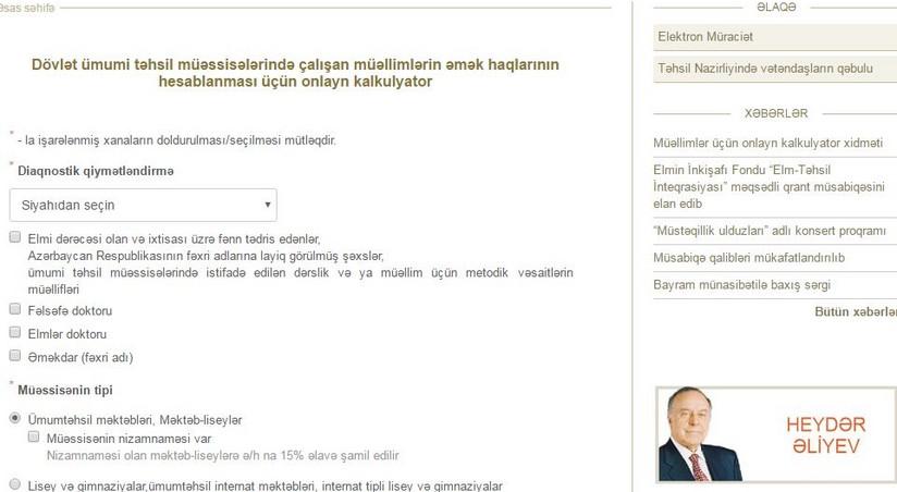 Download əmək Haqqi Kalkulyatoru 1 6 Apk Downloadapk Net