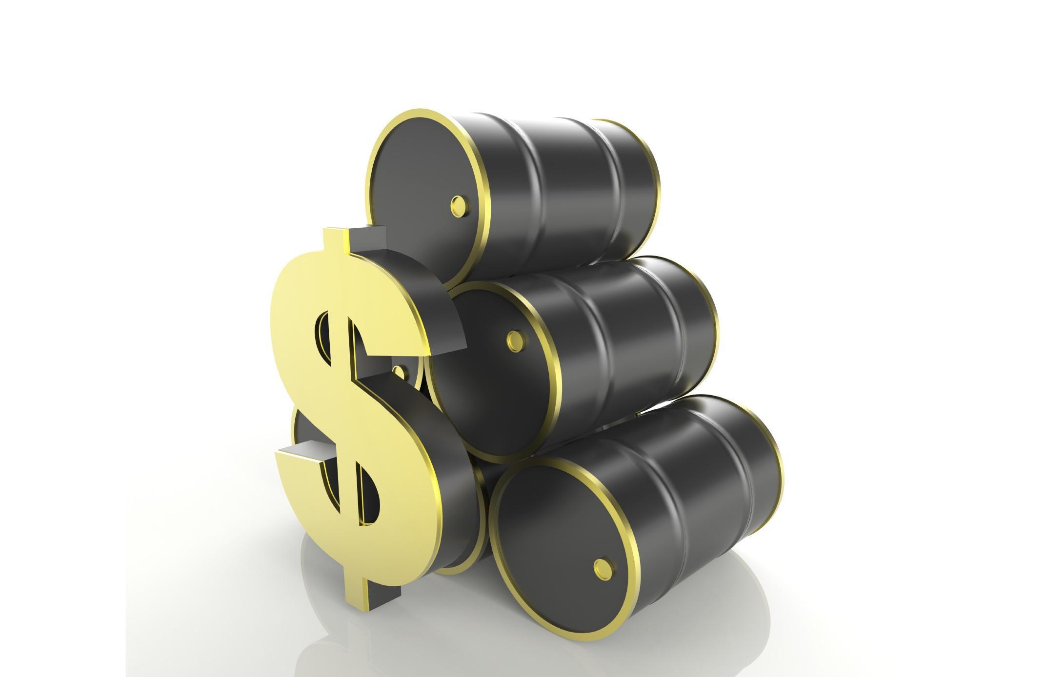 Azərbaycan neftinin qiyməti 67 dollara düşüb