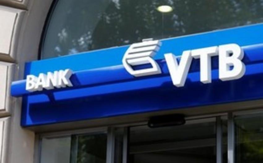 """""""Bank VTB (Azerbaijan)"""" yarımillik maliyyə göstəricilərini açıqlayıb"""