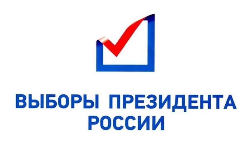 Rusiyada prezident seçkiləri kampaniyası başlayıb